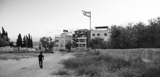 Israele-Palestina: i danni collaterali di una guerra territoriale